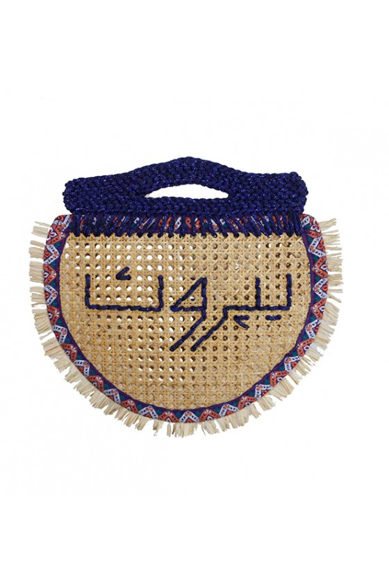 Beirut knitted handle