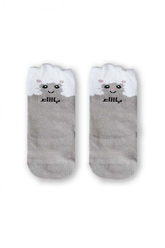 Sikasok Sheep Socks (For...