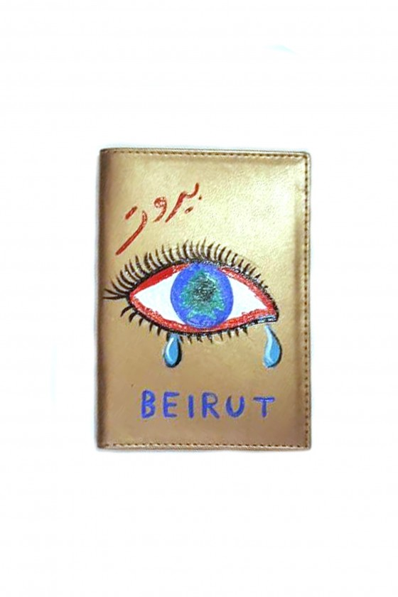 Passport Holder Lebanon 3