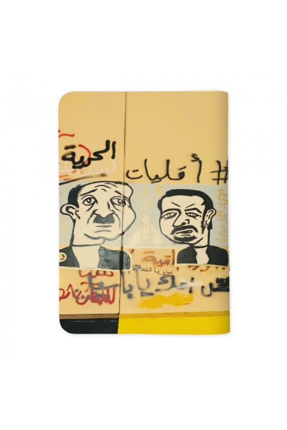 Caricature Thawra Sketchbook