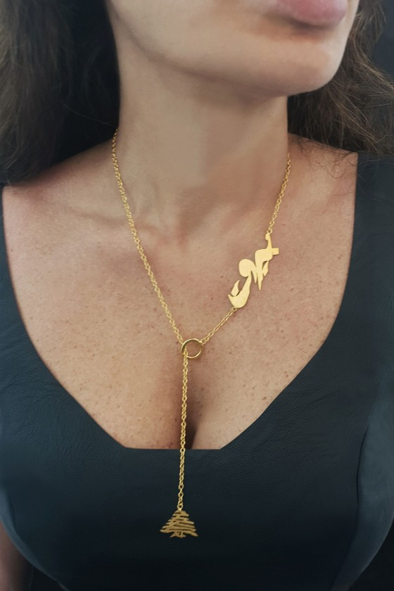 Ring Chain Necklace Beirut