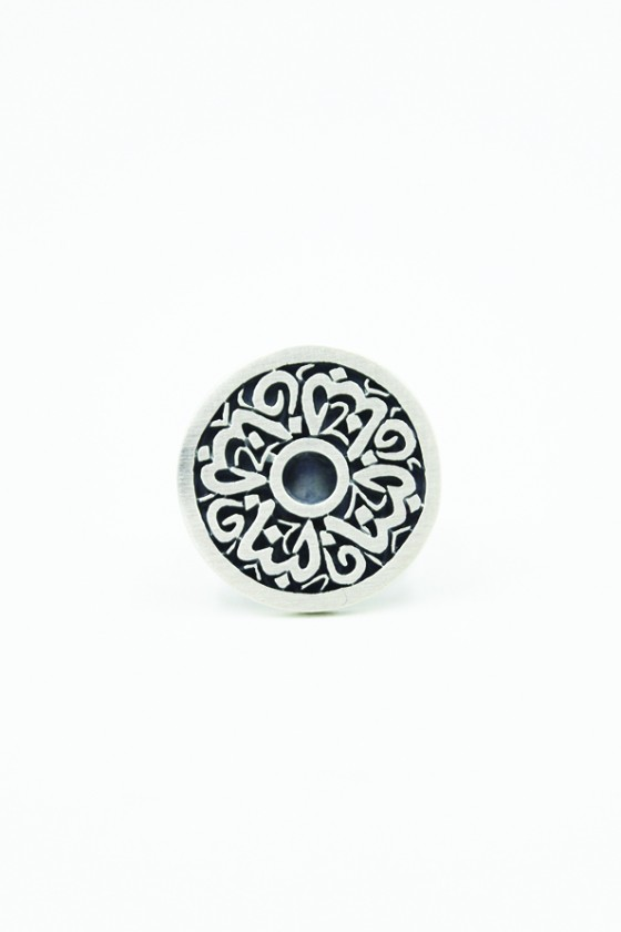 Lebanon Arabic Calligraphy Ring