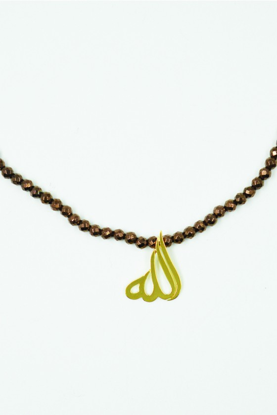 Gold 18K Allah Necklace