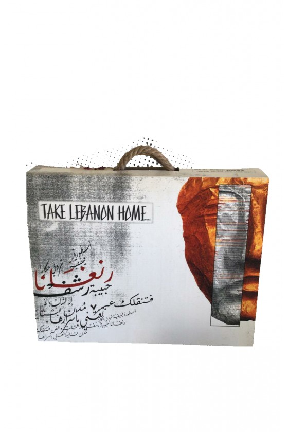 Take Lebanon Home Box