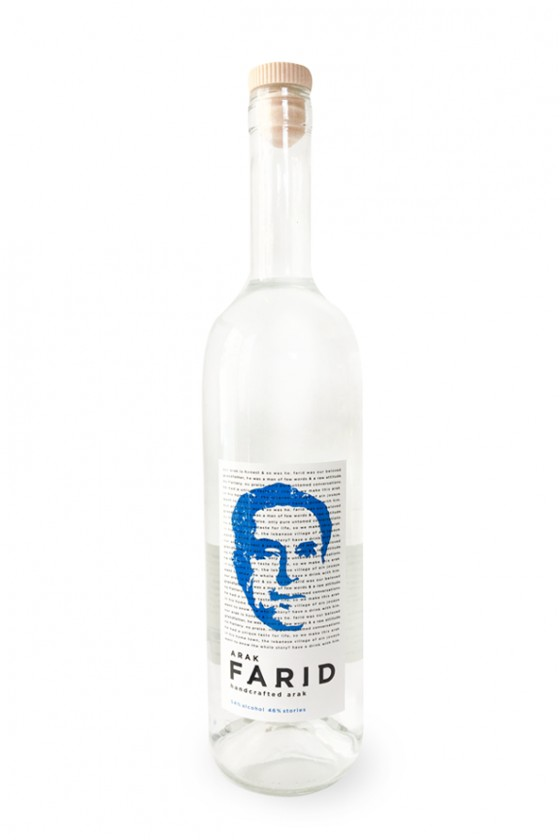 Classic handcrafted arak bottle 75cl